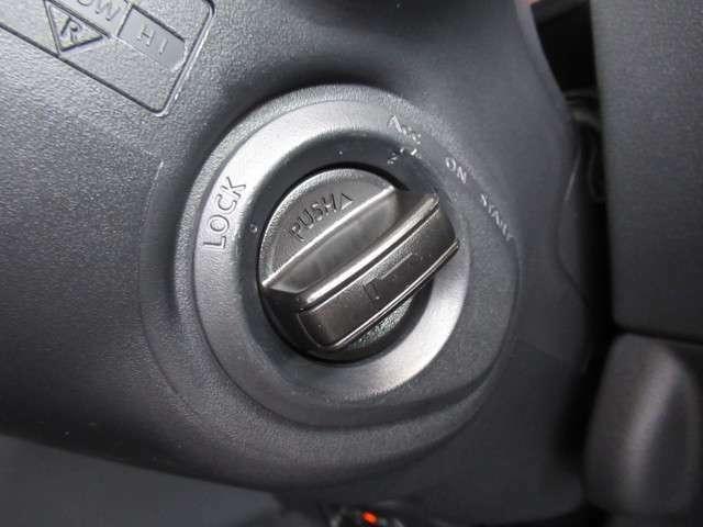 キーを出さずにエンジンスタートや施錠、開錠が出来るインテリジェントキーシステムです