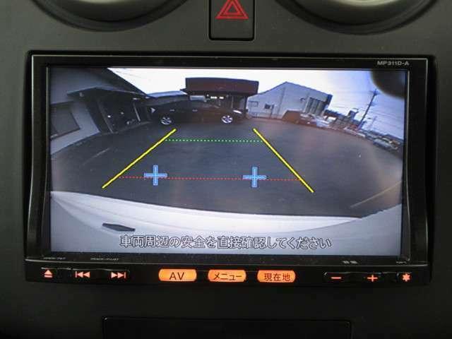 後方の安全確保に役立つカラーバックモニター。ガイドライン付です。