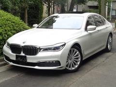 BMW 7シリーズ の中古車 750i エクセレンス 東京都世田谷区 549.0万円