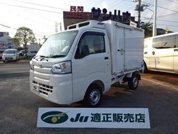 ダイハツ ハイゼットトラック 冷凍車 -25℃ 省力パック スマアシ 4枚リーフサス LEDヘッドライト AT