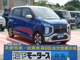 三菱 eKクロス 660 G 純正9インチナビ ディーラー試乗車