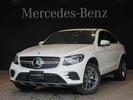 メルセデス・ベンツ GLCクーペ 220 d 4マチック スポーツ (本革仕様) 4WD ガラスSR・HUD・パフュームアトマイザー