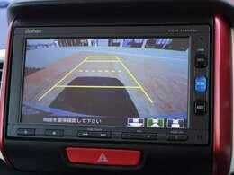リヤカメラで車両後方の映像もしっかり映し出してくれます