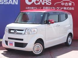 ホンダ N-BOXスラッシュ 660 G L インテリアカラーパッケージ 4WD 純正ナビ・バックモニター・シートヒーター