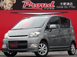 ダイハツ ムーヴ 660 カスタム R /禁煙車/ターボ/純オーディオ/フォグ/電格