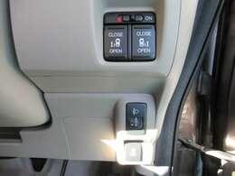 左右電動スライドドア仕様、横滑り防止装置(VSA)もついています。