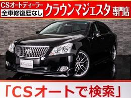 トヨタ クラウンマジェスタ 4.6 Gタイプ 黒革エアシート 新品パーツカスタム車両