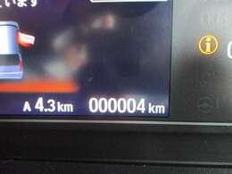 走行4Km