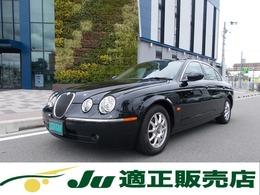 ジャガー Sタイプ 2.5V6 革電動座席ガラスコ-ティング済ソリッド黒