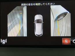 360°ビューモニター上から見た視点がモニターに映し出されるので、駐車や縦列駐車も簡単です♪