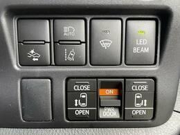【両側電動スライドドア】今やミニバンの定番になりつつある装備です。