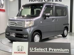 ホンダ N-VAN の中古車 660 +スタイル クール ターボ ホンダセンシング 愛知県名古屋市西区 149.8万円