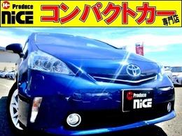 トヨタ プリウスα 1.8 G クルコン・フォグ・Bカメラ純正ナビ地デジ