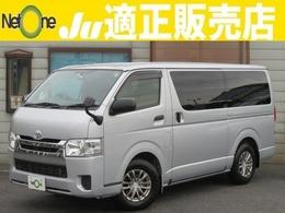 トヨタ ハイエースバン 2.0 DX ロング GLパッケージ 4型6ATナビBモニ外15AW電格ミラーETC1オナ