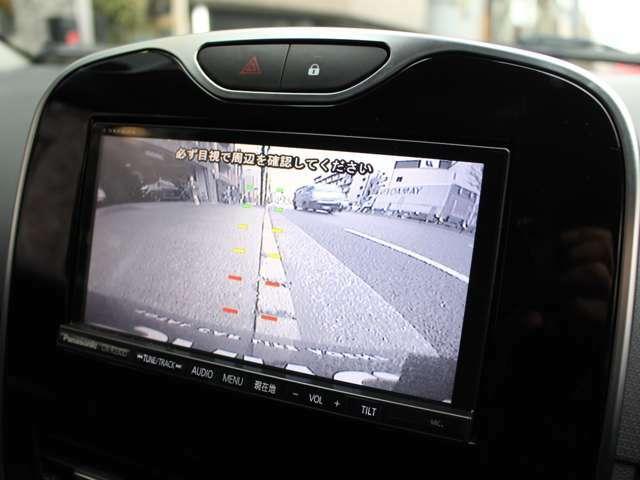 地デジナビゲーション、フルセグTV、リバースギア連動バックモニター。