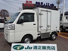 ダイハツ ハイゼットトラック 冷蔵冷凍車 -20℃設定 ハイルーフ 2コンプレッサー 強化サス キーレス AT