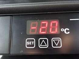 -20℃設定低温冷凍車 ハイルーフ 2コンプレッサー コールドスター製冷凍機 サイドドア 4枚リーフサスペンション キーレス フル装備 オートマ! JU適正販売店&民間車検工場併設店です!