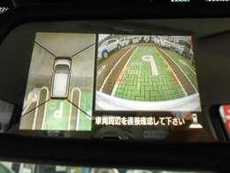 アランドビューモニター装着、ルームミラーに画像でスムーズな駐車を安心サポートします♪