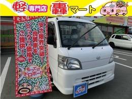 ダイハツ ハイゼットトラック 660 エアコン・パワステスペシャル 3方開 7.0型ワイドHDDナビ