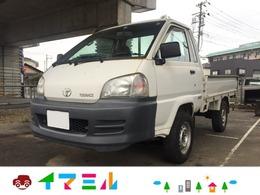 トヨタ タウンエーストラック 低床 DX 4WD MT車 積載量750kg