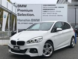 BMW 2シリーズアクティブツアラー 218d Mスポーツ 電動トランク フルセグTV バックカメラ