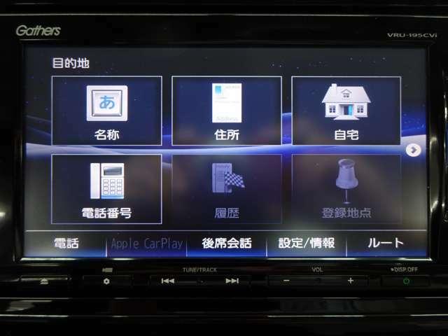 ■日本全国に販売致します■札幌ホンダ南郷店では全国に登録納車が可能です。ご遠方でも、陸送、納車までの流れ、ご購入方法(各種クレジット)を詳しくご説明いたします!