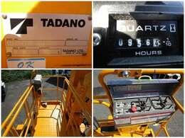 ★タダノ製★BT-110★稼働956hr★スピーディーなブーム自動格納装置付