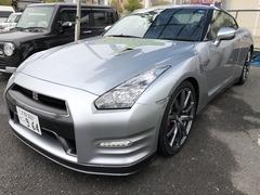 日産 GT-R の中古車 3.8 ブラックエディション 4WD 大阪府高槻市 628.8万円