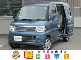 三菱 タウンボックス 660 LX ハイルーフ 4WD