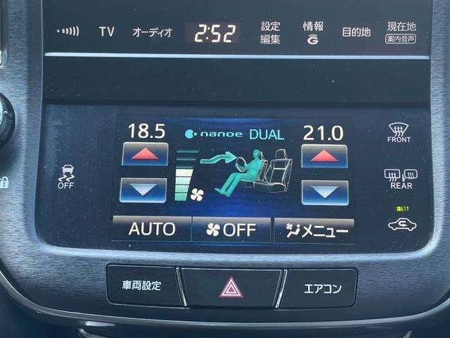 見た目も新しいエアコンは全タッチパネル式です!近代化されたエアコンシステム☆更に!ナノイー付き独立型エアコンですので、左右で別々の温度設定の変更や風向きも変えられます☆さすが高級車クラウンアスリート!