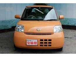 お買い得の『エッセ660L』が入庫しました!☆一般道、高速道路、試運転実施済みです!ご試乗も可能です☆
