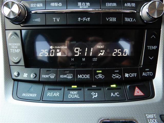 【オートエアコン】付きでより快適にご使用頂けます。燃費向上にもなります!操作が苦手な方でも簡単に操作できますよ☆