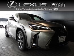 レクサス UX 250h Fスポーツ 認定中古車