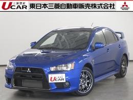 三菱 ランサーエボリューション 2.0 ファイナルエディション 4WD ライトニングブルーM 走行8574K 禁煙車