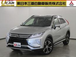 三菱 エクリプスクロス 1.5 G サポカーS 2WD ナビゲーション&TV