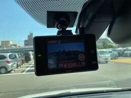 ドライブレコーダーは運転時はもちろん当て逃げ防止にもなります。