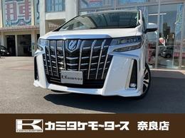 トヨタ アルファード 2.5 S Cパッケージ デジタルインナーミラー・後席モニター