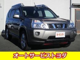 日産 エクストレイル 2.5 25Xt 4WD ハイパールーフレール/スマートキー/純ナビ