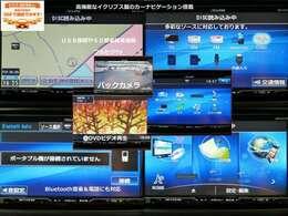 高機能なカーナビ♪ スマートフォンとのBluetooth接続やUSB接続! 2画面表示も可能! もちろんDVDビデオ再生や地デジフルセグテレビの視聴も可能!! SDカードへの音楽録音機能も搭載されています♪