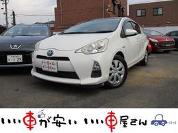 トヨタ アクア 1.5 S 禁煙 SD Fセグ Bカメ BT ETC 車検2年含