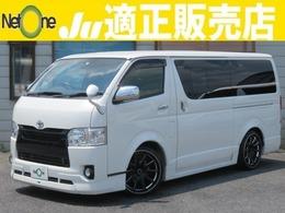 トヨタ ハイエースバン 2.0 スーパーGL ロング モデリスタ外20AWツインナビLEDスマートKey