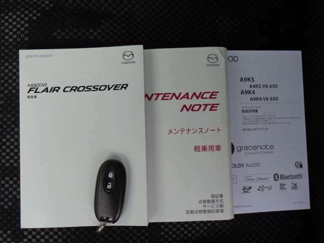 車輛説明書、メンテナンスノート、ナビゲーション説明書、キーレス付きです。(※鍵は1本のみです。追加は有料になります。)