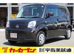 日産 モコ 660 S ETC CD 電動格納ミラー プッシュスタート
