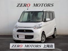 三菱 eKスペース の中古車 660 G セーフティ パッケージ 埼玉県上尾市 55.5万円