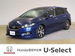ホンダ ジェイド 1.5 RS ナビ・リヤカメラ・ETC・Honda SENSING