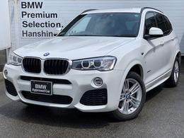 BMW X3 xドライブ20d Mスポーツ ディーゼルターボ 4WD 認定保証ワンオーナーブラックレザーACC