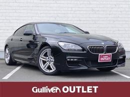 BMW 6シリーズグランクーペ 640i Mスポーツパッケージ 黒革 サンルーフ HDDナビ クルコン
