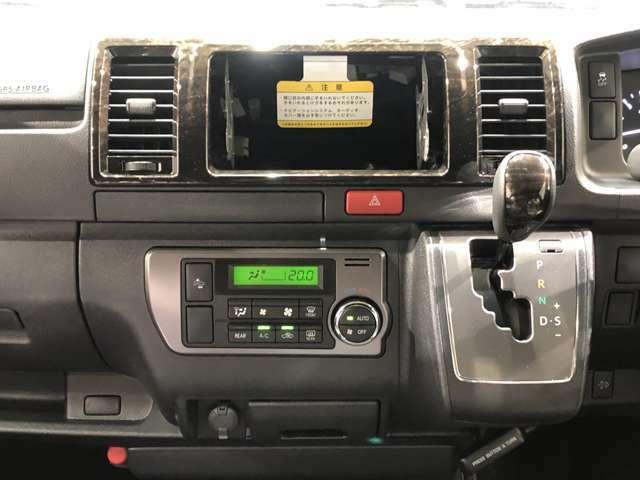 【オートエアコン】AUTOのボタンひとつで車内の最適な気温に調整できます!