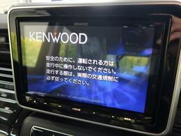 【8型SDナビ】お好きな音楽を聞きながらのドライブも快適にお過ごしいただけます。