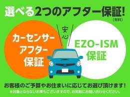 ☆H26年 デイズ 660S4WD総額27.8万円☆しかも車検令和3年5月迄付きでお渡し致します☆